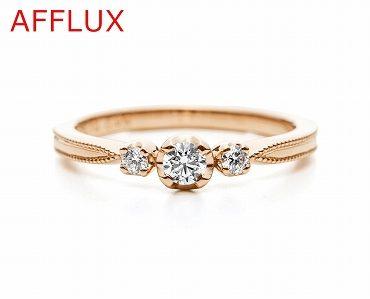 アフラックスのエンゲージリング(婚約指輪)7 静岡KITAGAWA Bridal