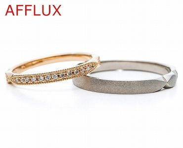 アフラックスのマリッジリング(結婚指輪)25 静岡KITAGAWA Bridal