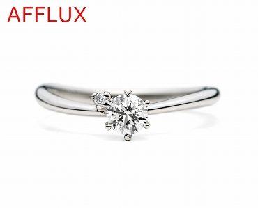 アフラックスのエンゲージリング(婚約指輪)11 静岡KITAGAWA Bridal