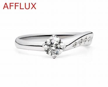 アフラックスのエンゲージリング(婚約指輪)13 静岡KITAGAWA Bridal