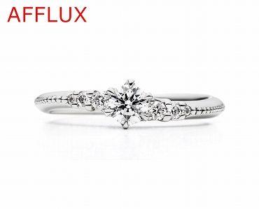 アフラックスのエンゲージリング(婚約指輪)17 静岡KITAGAWA Bridal