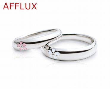 アフラックスのマリッジリング(結婚指輪)8 静岡KITAGAWA Bridal