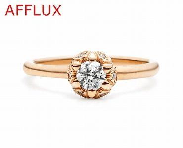 アフラックスのエンゲージリング(婚約指輪)アニバーサリー 静岡KITAGAWA Bridal