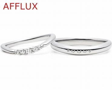 アフラックスのマリッジリング(結婚指輪)22 静岡KITAGAWA Bridal