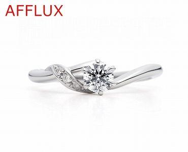 アフラックスのエンゲージリング(婚約指輪)10 静岡KITAGAWA Bridal