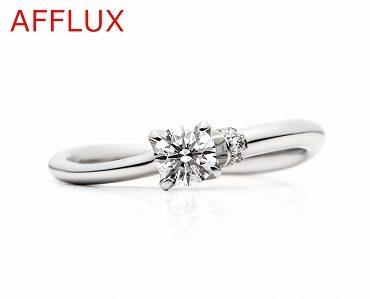アフラックスのエンゲージリング(婚約指輪)16 静岡KITAGAWA Bridal