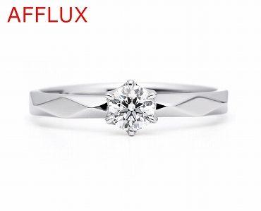 アフラックスのエンゲージリング(婚約指輪)19 静岡KITAGAWA Bridal