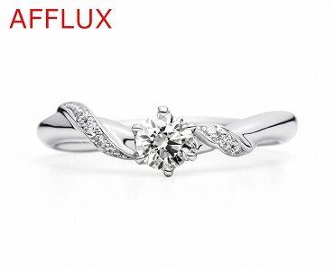 アフラックスのエンゲージリング(婚約指輪)21 静岡KITAGAWA Bridal