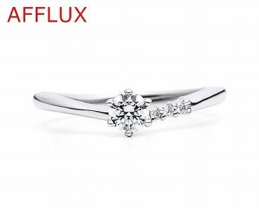 アフラックスのエンゲージリング(婚約指輪)22 静岡KITAGAWA Bridal