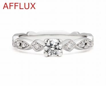 アフラックスのエンゲージリング(婚約指輪)24 静岡KITAGAWA Bridal