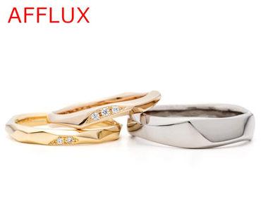 アフラックスのマリッジリング(結婚指輪)フラッシュ 静岡KITAGAWA Bridal