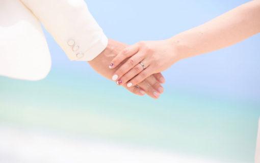 結婚指輪いる?いらない?