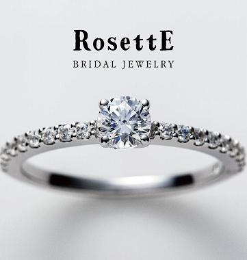 ロゼットのエンゲージリング(婚約指輪)2 静岡KITAGAWA Bridal