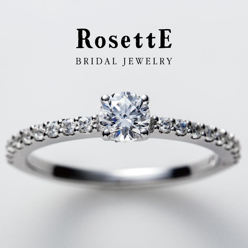 ロゼットのエンゲージリング(婚約指輪)静岡KITAGAWA Bridal
