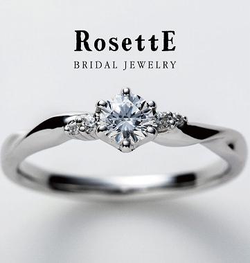 ロゼットのエンゲージリング(婚約指輪)3 静岡KITAGAWA Bridal