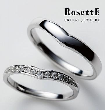 ロゼットのマリッジリング(結婚指輪)1 静岡KITAGAWA Bridal
