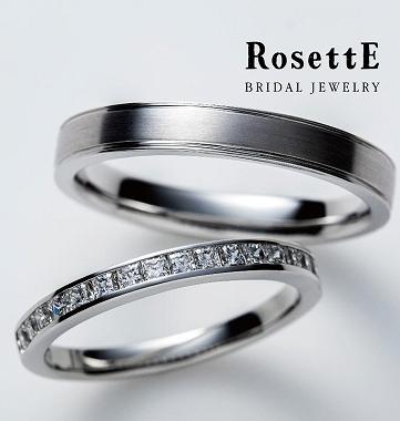 ロゼットのマリッジリング(結婚指輪)2 静岡KITAGAWA Bridal