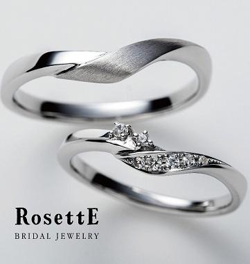 ロゼットのマリッジリング(結婚指輪)3 静岡KITAGAWA Bridal