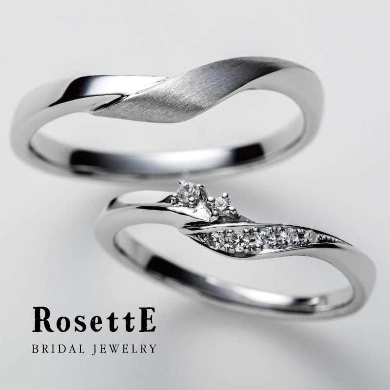 ロゼットのマリッジリング(結婚指輪)静岡KITAGAWA Bridal