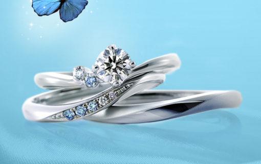 アイスブルーダイヤモンドの結婚指輪