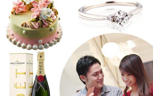 静岡KITAGAWA Bridalのお家でプロポーズ応援フェア