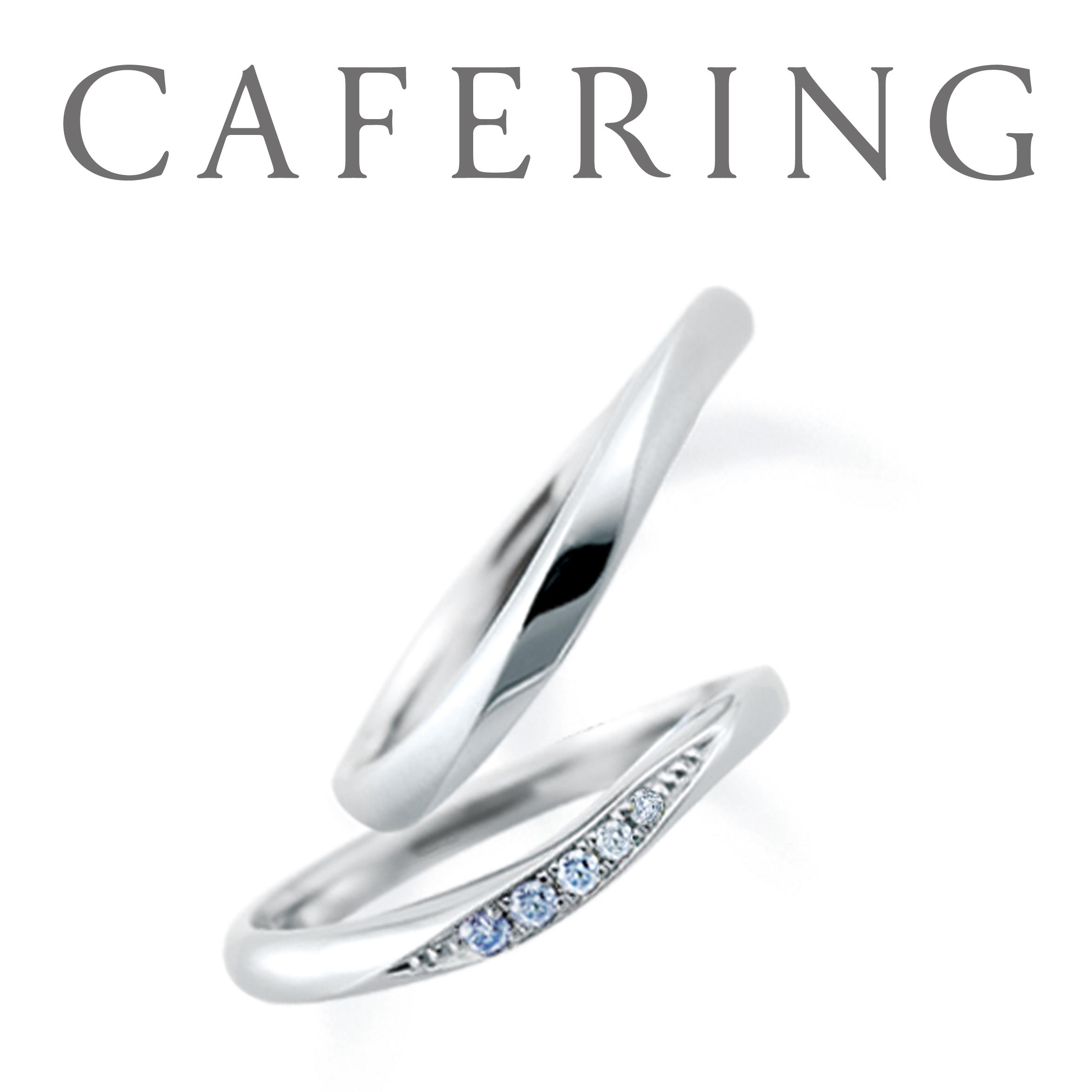 アイスブルーダイヤモンドの結婚指輪ローブドゥマリエ