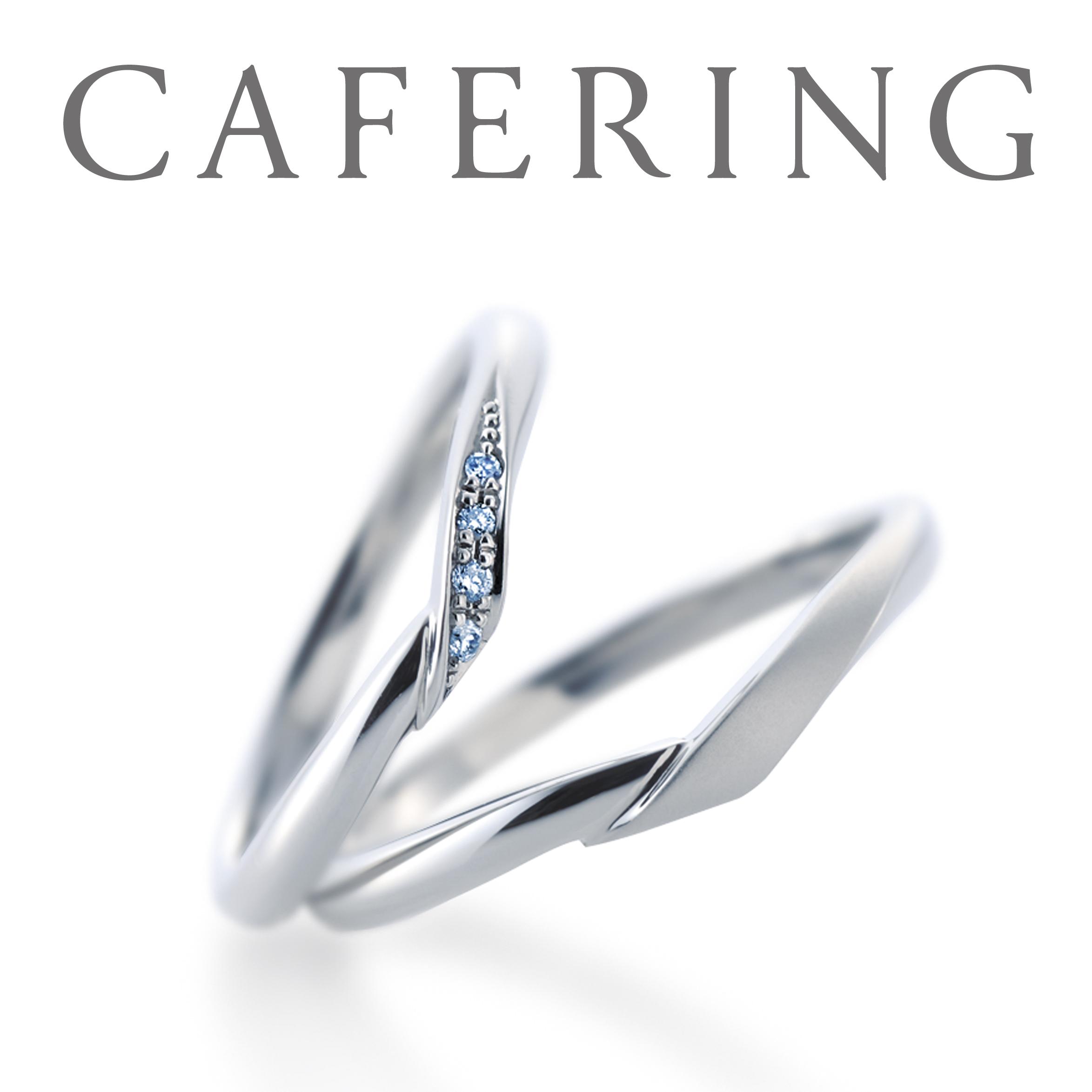 アイスブルーダイヤモンドの結婚指輪シェリ