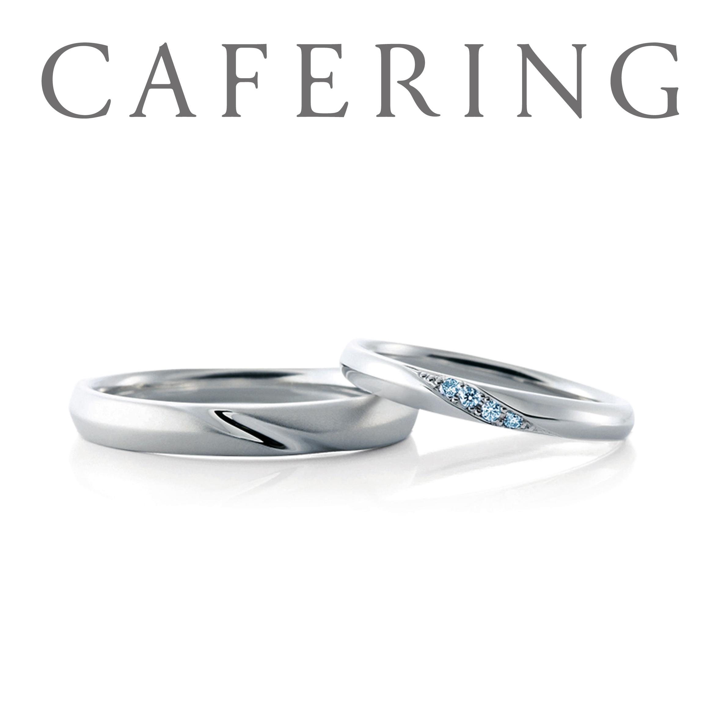 アイスブルーダイヤモンドの結婚指輪リュミエール