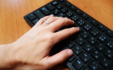 男性の結婚指輪の選び方