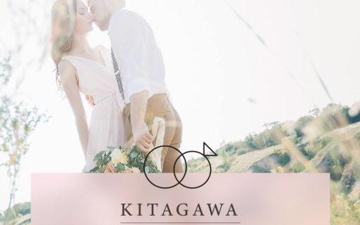 ブライダルフェア 静岡KITAGAWA Bridal