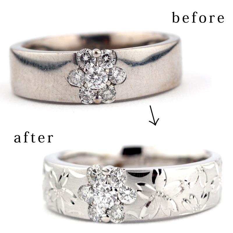 静岡きたがわ宝石のジュエリーリフォーム 指輪にカービングを施す