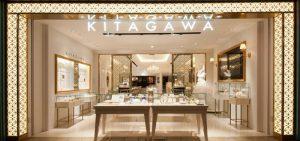 静岡きたがわ宝石 KITAGAWA本店