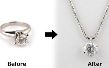 プラチナ、ダイヤモンドの婚約指輪のジュエリーリフォーム