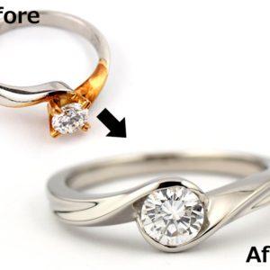 ダイヤモンド立て爪婚約指輪のジュエリーリフォーム