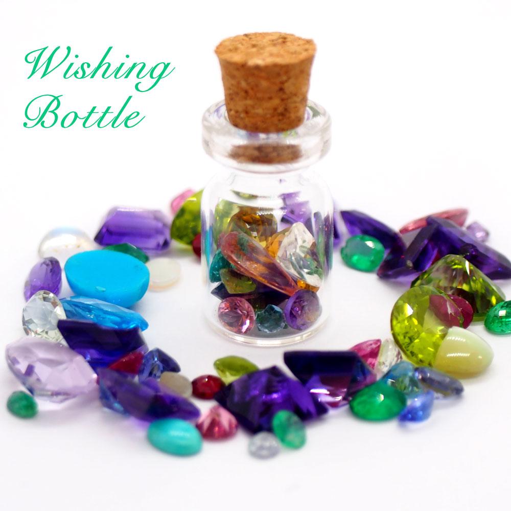 ウィッシングボトル