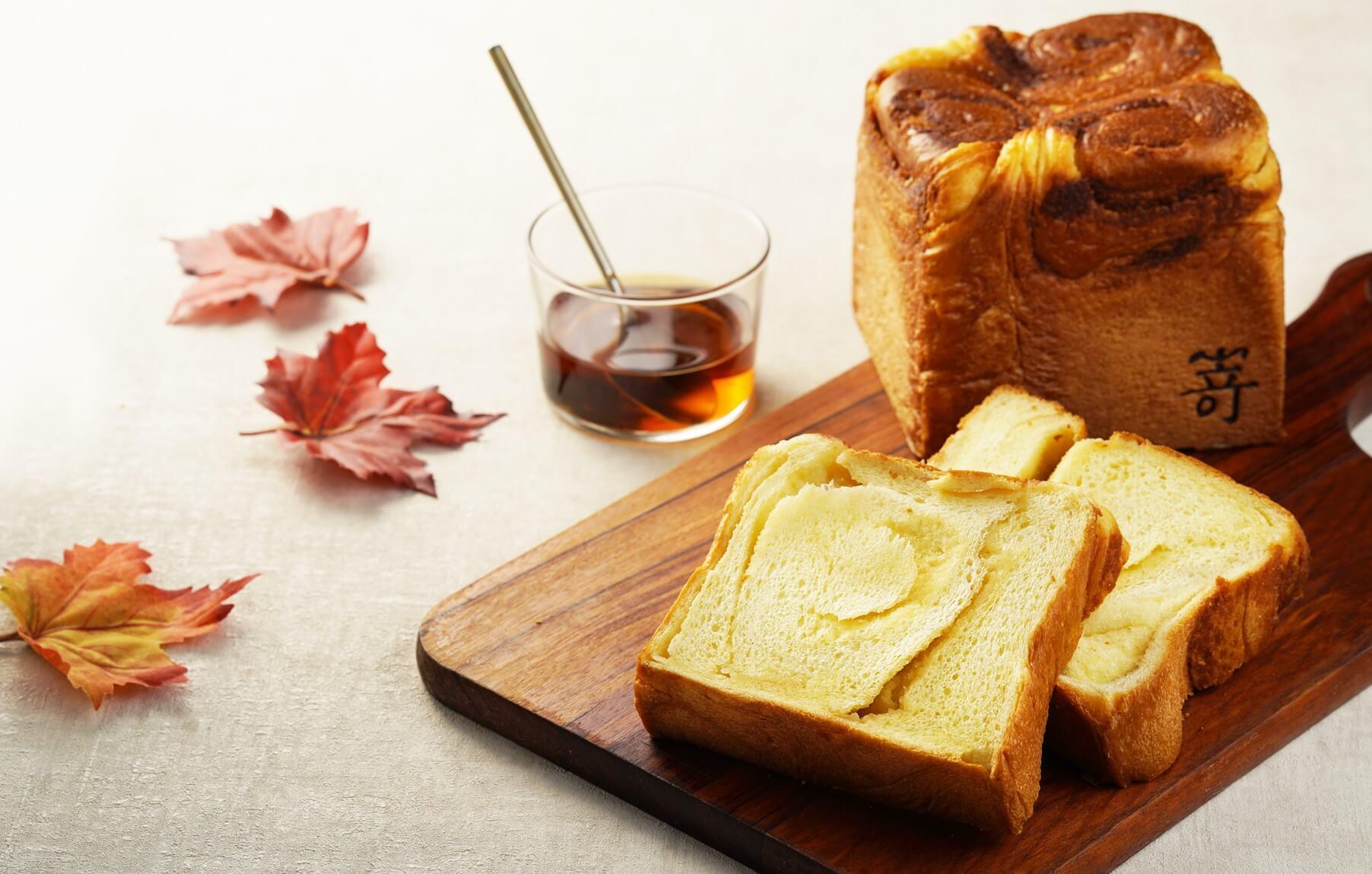 ダークメープルのブリオッシュ食パン